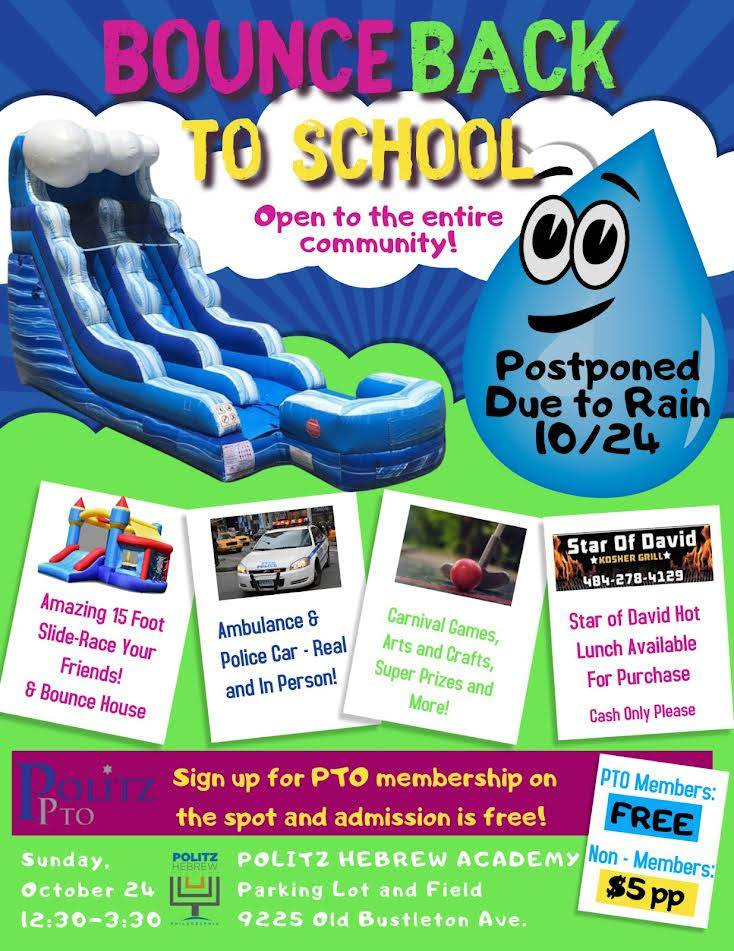 Politz PTO carnival - open to the entire community!   Frum Philly